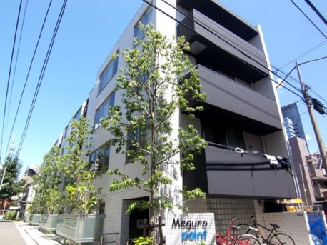 Meguro Point (目黒ポイント)