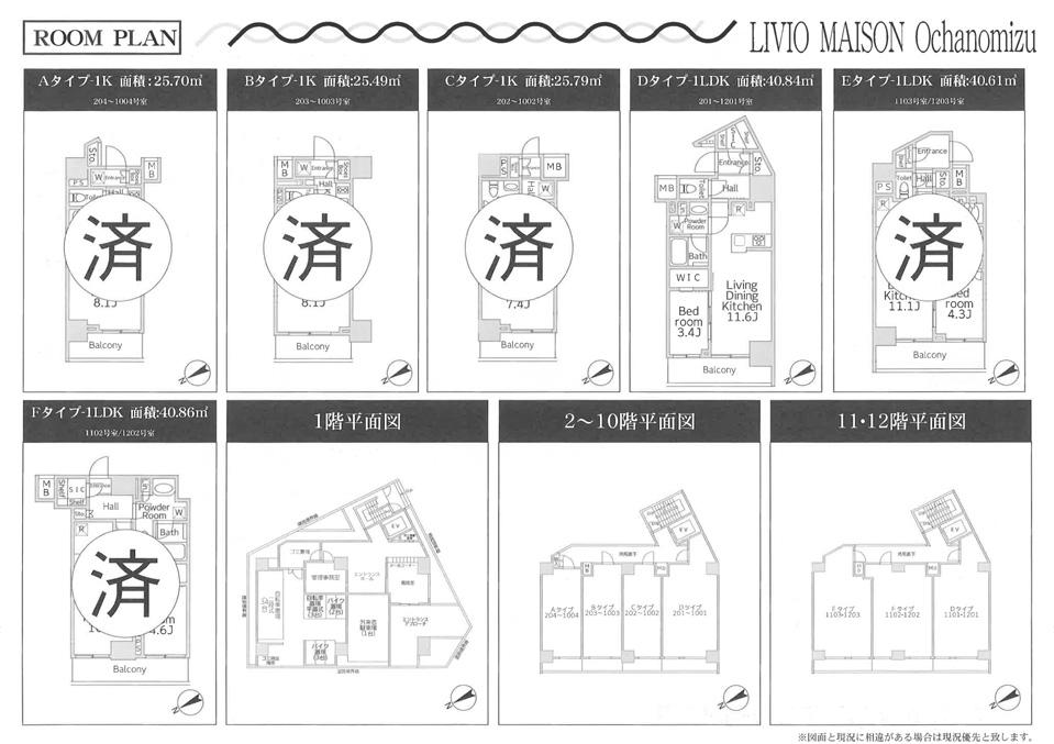 店長が厳選!最新情報PDF!|初期費用分割・カード決済OK【エスアール ...